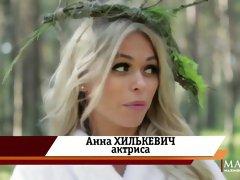 Maxim Photoshoot (2015) Anna Khilkevich