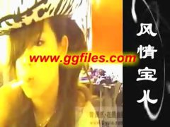 Chinese Girl Sexy Dance Part 1 from China